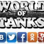 Игра World of Tanks в социальных сетях